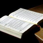 Libros para Aprender Música tocapartituras